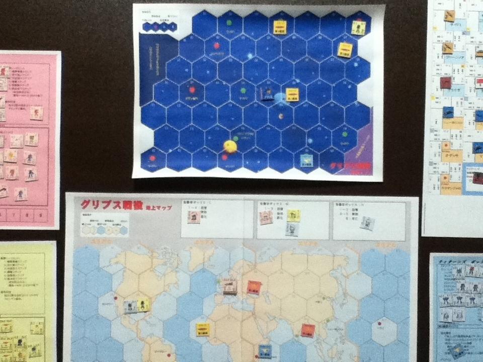 グリプス戦役10.JPG