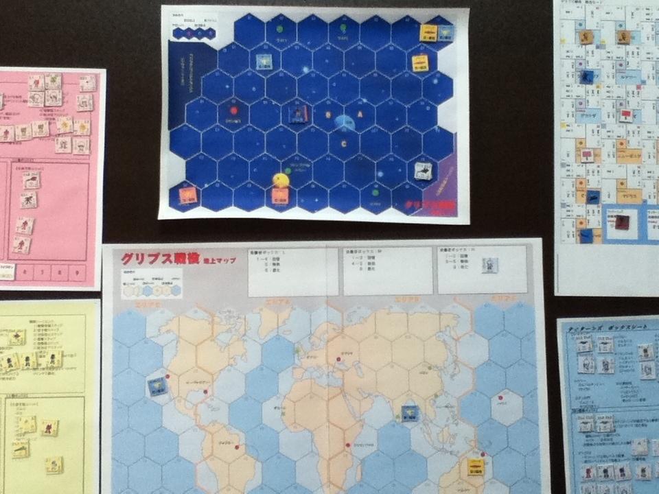 グリプス戦役3.JPG
