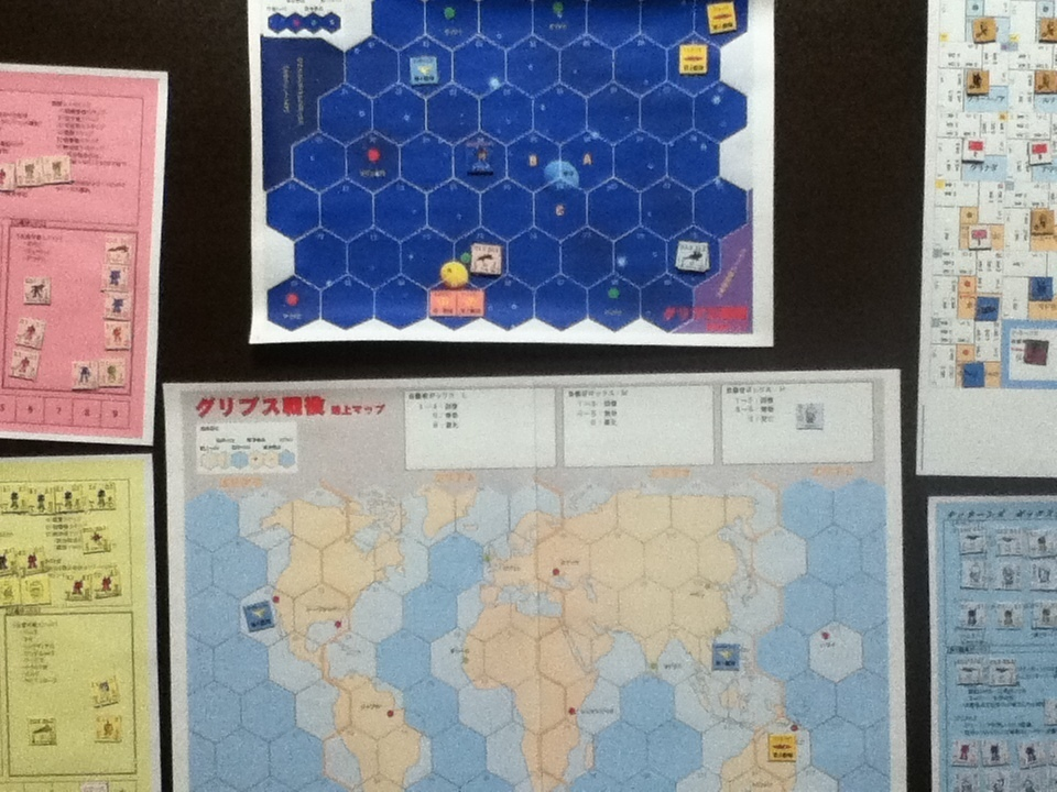 グリプス戦役4.JPG