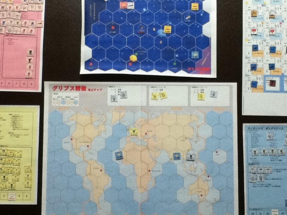 グリプス戦役7.JPG