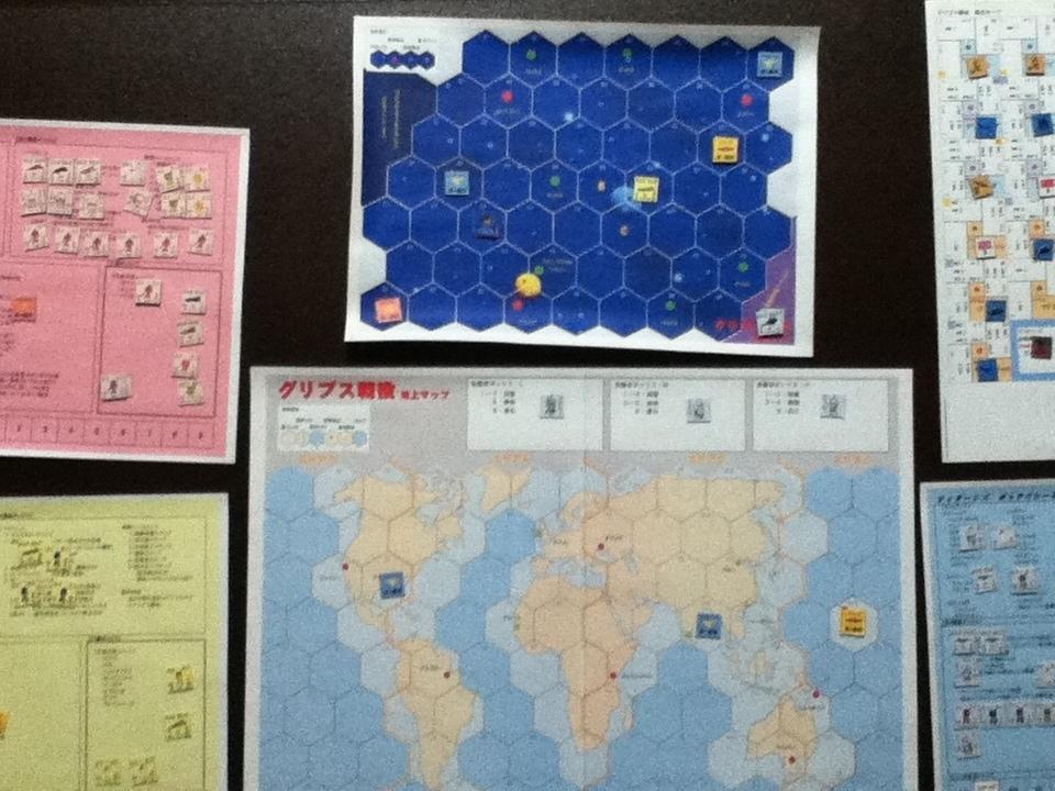 グリプス戦役2.JPG