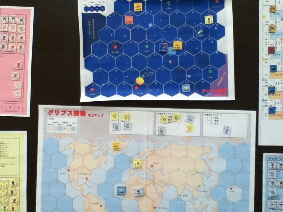 グリプス戦役8.JPG