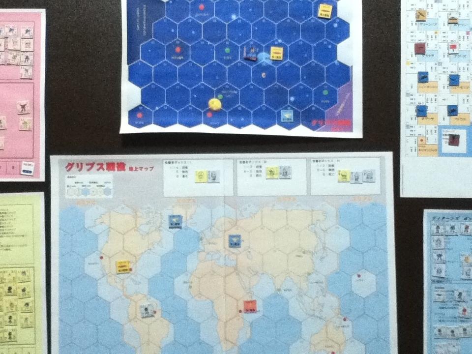 グリプス戦役9.JPG