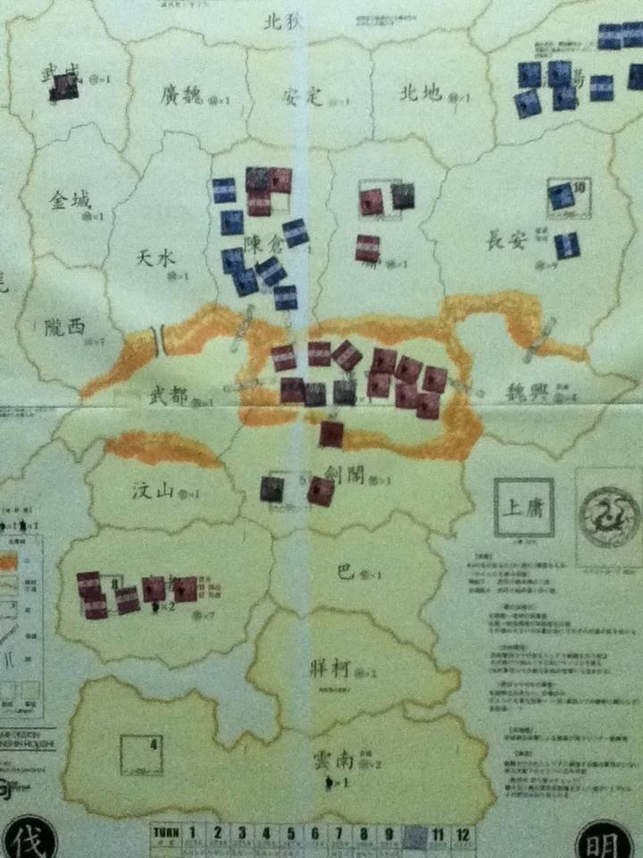 孔明10.JPG