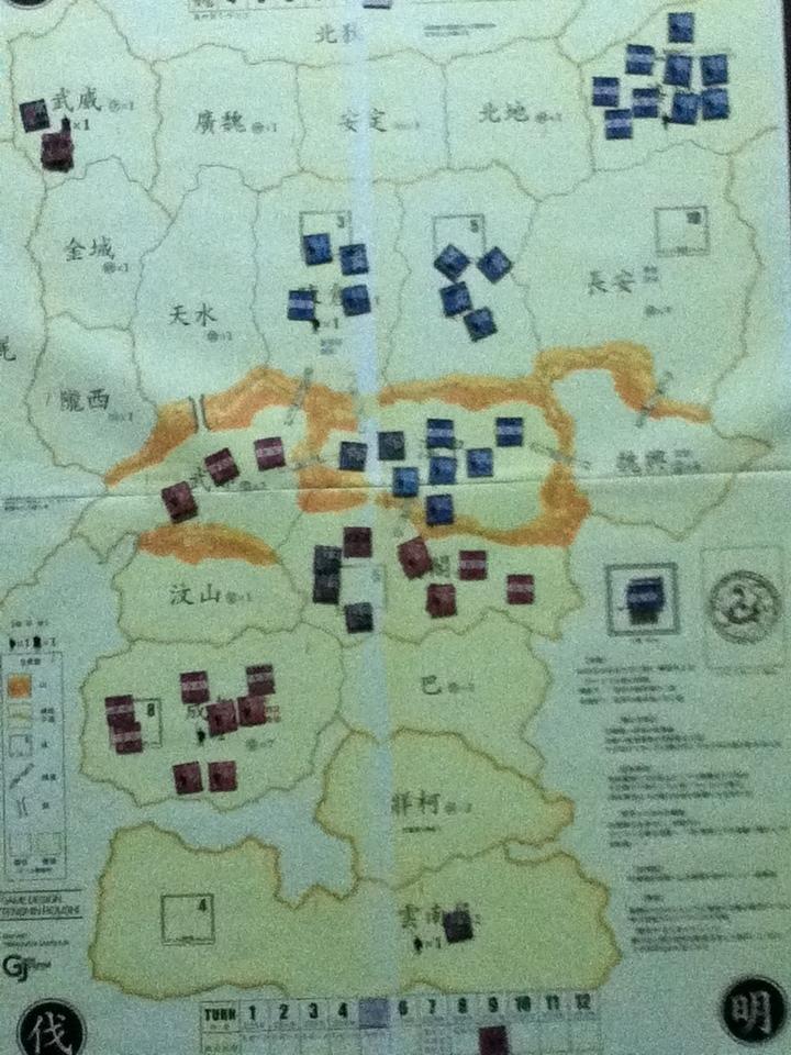 孔明5.JPG